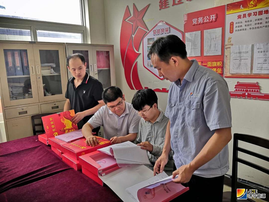 阳城煤电星级支部结对 共建基层战斗堡垒
